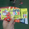 AFA2012チケット