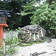 下鴨神社・さざれ石