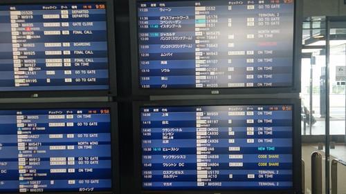 成田空港にて NH205便